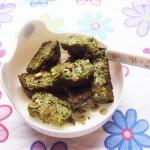 Gluten-Free & Dairy-Free Spinach & Pine Nut Bake