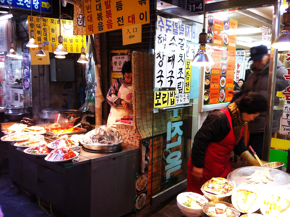 namdaemun_market_seoul2